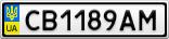 Номерной знак - CB1189AM