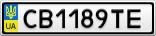 Номерной знак - CB1189TE
