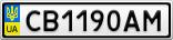 Номерной знак - CB1190AM