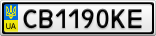 Номерной знак - CB1190KE