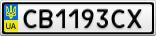 Номерной знак - CB1193CX