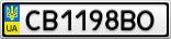 Номерной знак - CB1198BO
