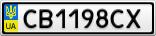 Номерной знак - CB1198CX