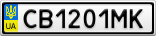 Номерной знак - CB1201MK