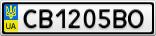 Номерной знак - CB1205BO