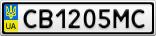 Номерной знак - CB1205MC