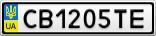 Номерной знак - CB1205TE