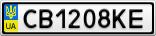 Номерной знак - CB1208KE