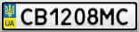 Номерной знак - CB1208MC