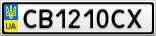 Номерной знак - CB1210CX