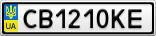 Номерной знак - CB1210KE
