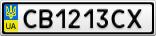 Номерной знак - CB1213CX