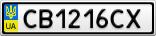 Номерной знак - CB1216CX
