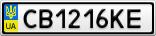 Номерной знак - CB1216KE