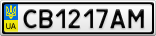 Номерной знак - CB1217AM