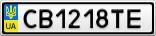 Номерной знак - CB1218TE