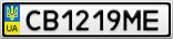 Номерной знак - CB1219ME