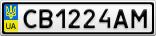 Номерной знак - CB1224AM