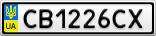 Номерной знак - CB1226CX