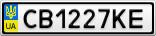 Номерной знак - CB1227KE