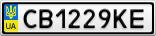 Номерной знак - CB1229KE