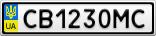 Номерной знак - CB1230MC