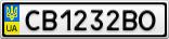 Номерной знак - CB1232BO