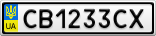 Номерной знак - CB1233CX