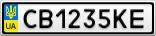 Номерной знак - CB1235KE