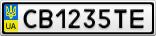 Номерной знак - CB1235TE