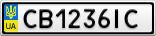 Номерной знак - CB1236IC