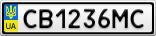 Номерной знак - CB1236MC