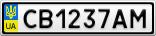 Номерной знак - CB1237AM