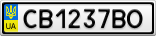 Номерной знак - CB1237BO