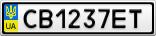 Номерной знак - CB1237ET