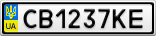 Номерной знак - CB1237KE