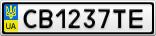 Номерной знак - CB1237TE