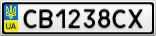 Номерной знак - CB1238CX