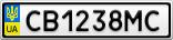 Номерной знак - CB1238MC