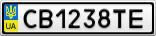 Номерной знак - CB1238TE