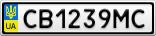 Номерной знак - CB1239MC