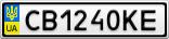 Номерной знак - CB1240KE