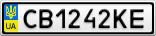 Номерной знак - CB1242KE