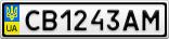 Номерной знак - CB1243AM