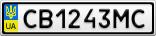 Номерной знак - CB1243MC