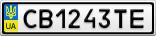 Номерной знак - CB1243TE