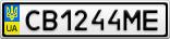 Номерной знак - CB1244ME