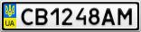 Номерной знак - CB1248AM