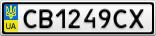 Номерной знак - CB1249CX