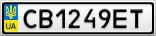 Номерной знак - CB1249ET